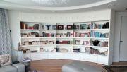 Мебель в библиотеку